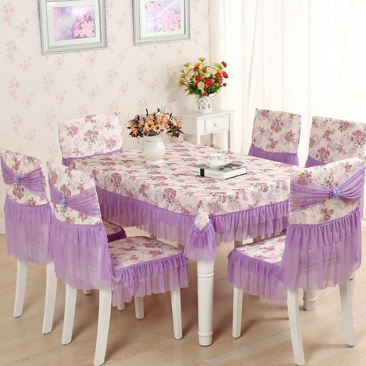 餐桌布艺套装椅子坐垫餐座长方形台布套装