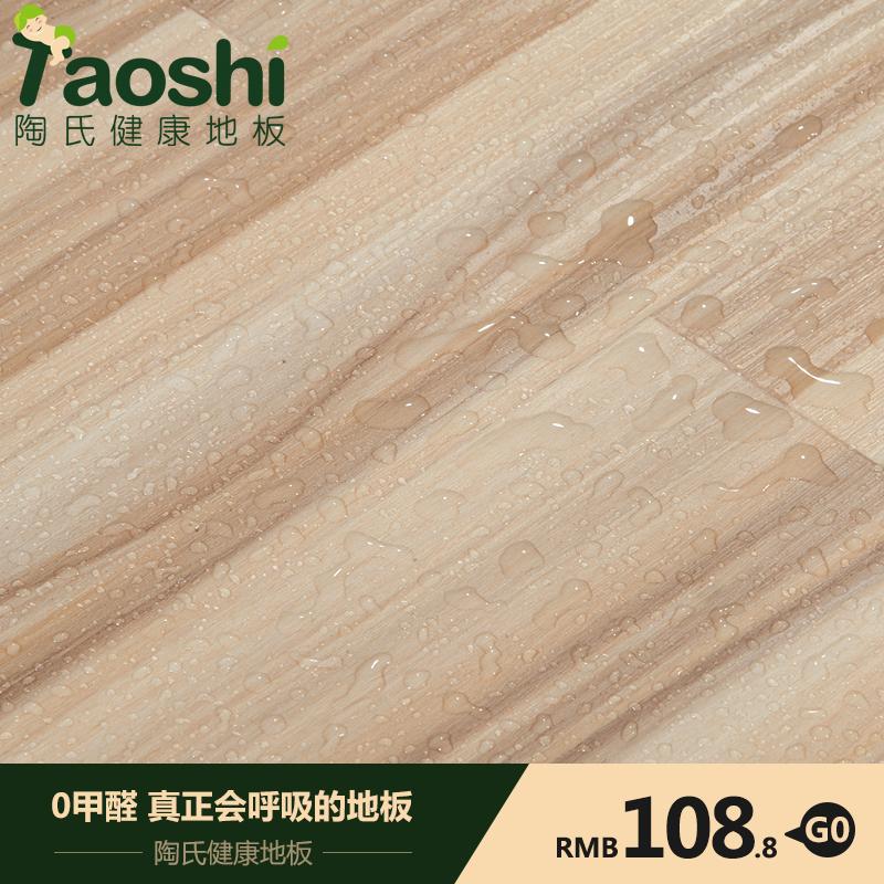 陶氏pvc1826锁扣实木复合地板