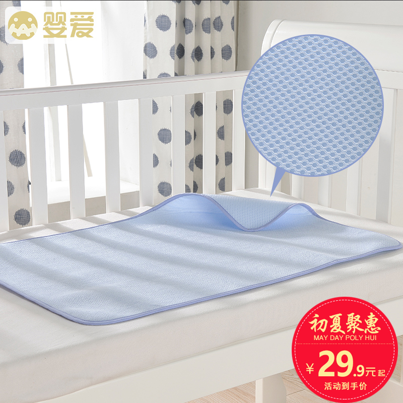 婴爱隔尿垫GND-3D-01