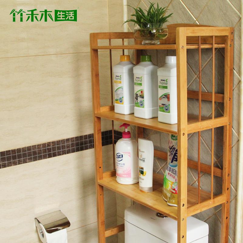 竹禾木生活洗衣机架置物架ZHM-MTJ