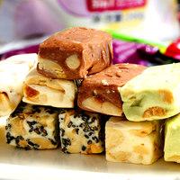喜糖 柏泰台式风味花生牛轧糖500g多口味 糖果小吃零食品 包邮