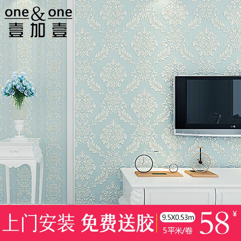 壹加壹欧式壁纸3d立体浮雕墙纸60501