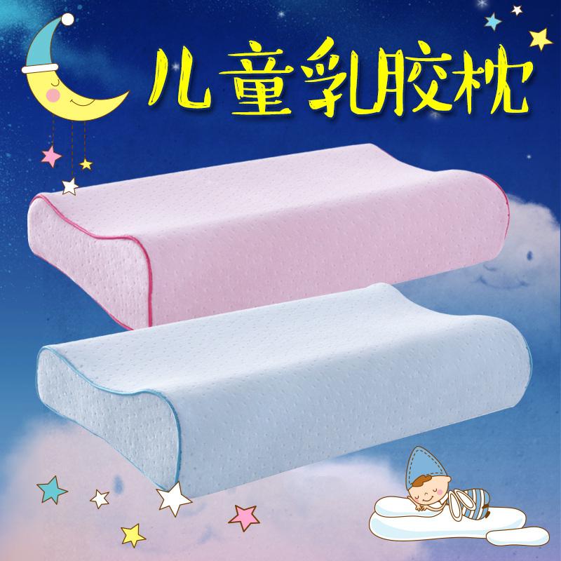 黛圣婕儿童枕头泰国天然乳胶枕DSJ-RJ-002