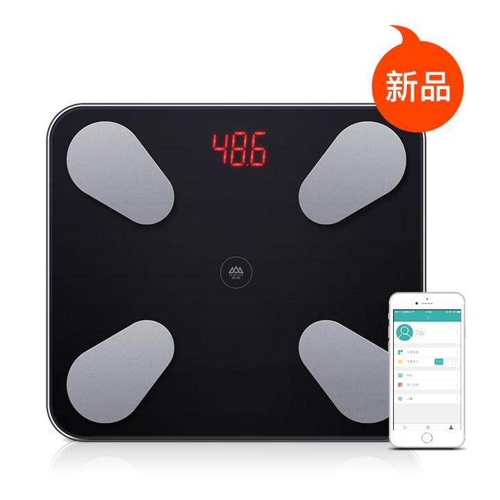 香山 EF893I 智能体脂秤 可测17项数据 定制运动方案