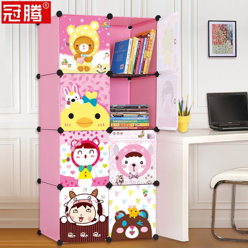 冠腾儿童书柜带门自由小柜子GTSG-01