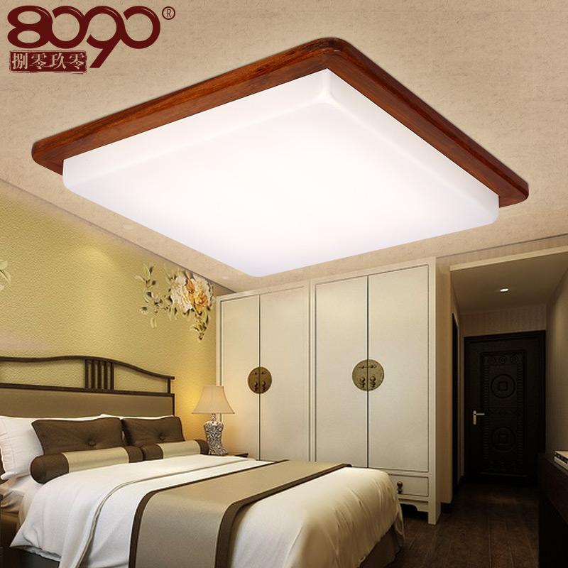 8090现代简约led中式吸顶灯6608红木