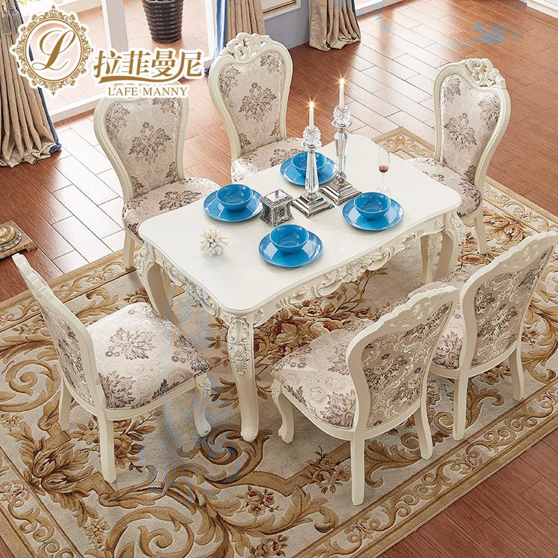 拉菲曼尼家具法式长方形雕花饭桌FT016