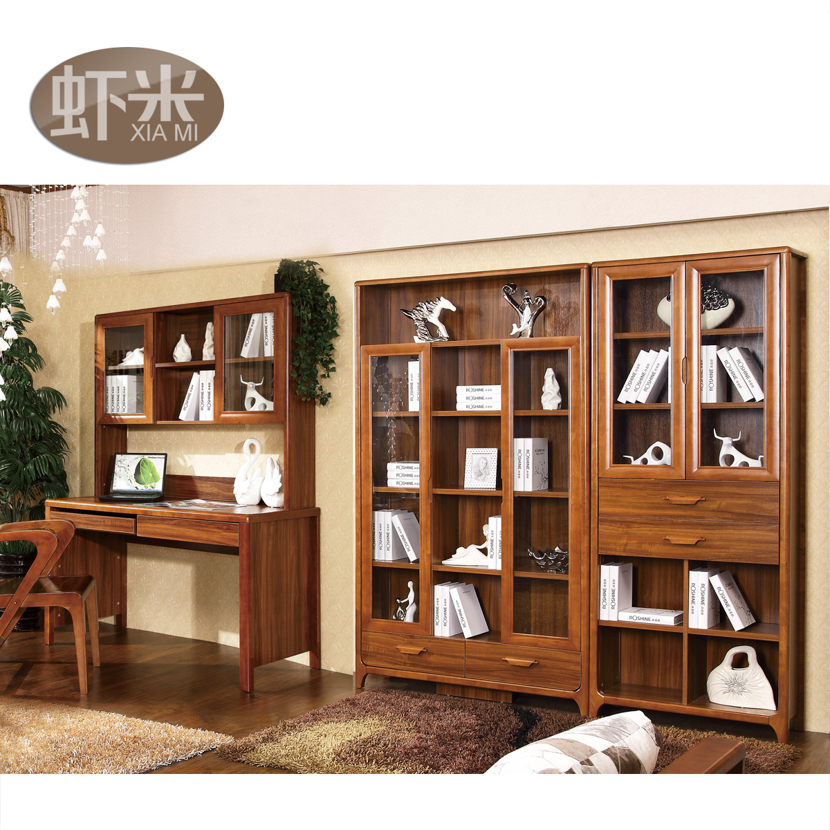 虾米实木书房家具C203SG+C603SZ