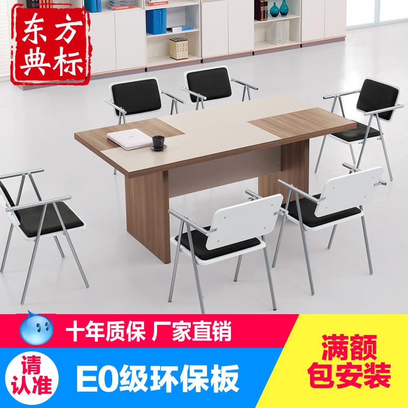 东方典标简约会议桌7CF-30-02