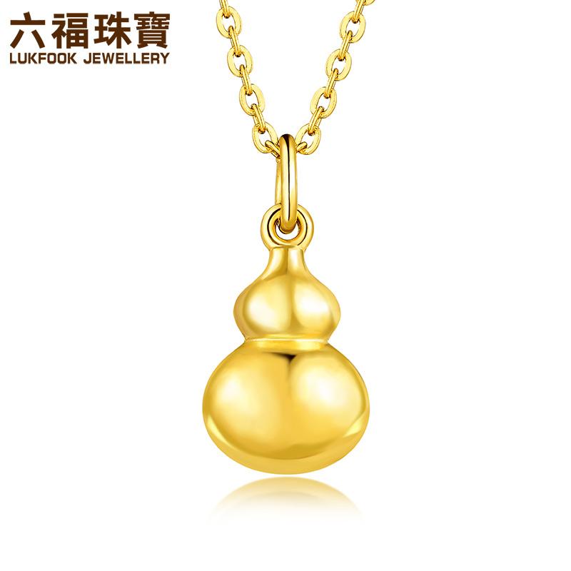 六福珠宝足金吉祥葫芦黄金吊坠挂坠女款送礼计价B01TBGP0013