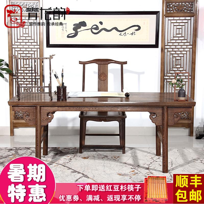 青龙韵中式仿古鸡翅木书画桌HA300