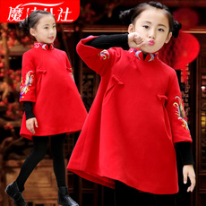 Chinese traditional outfit for children Magic