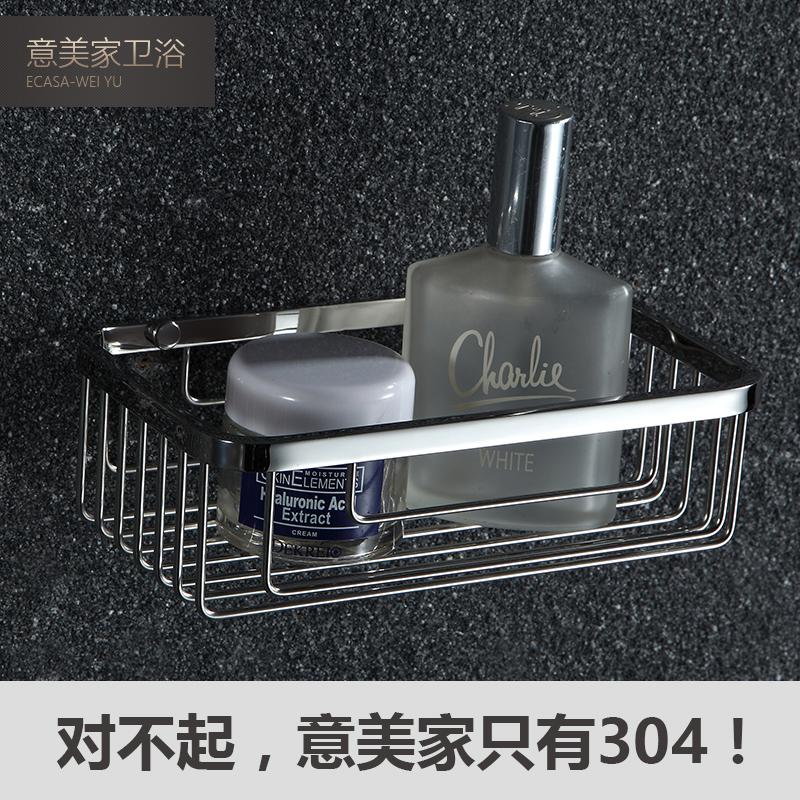 意美家淋浴房置物架T51032