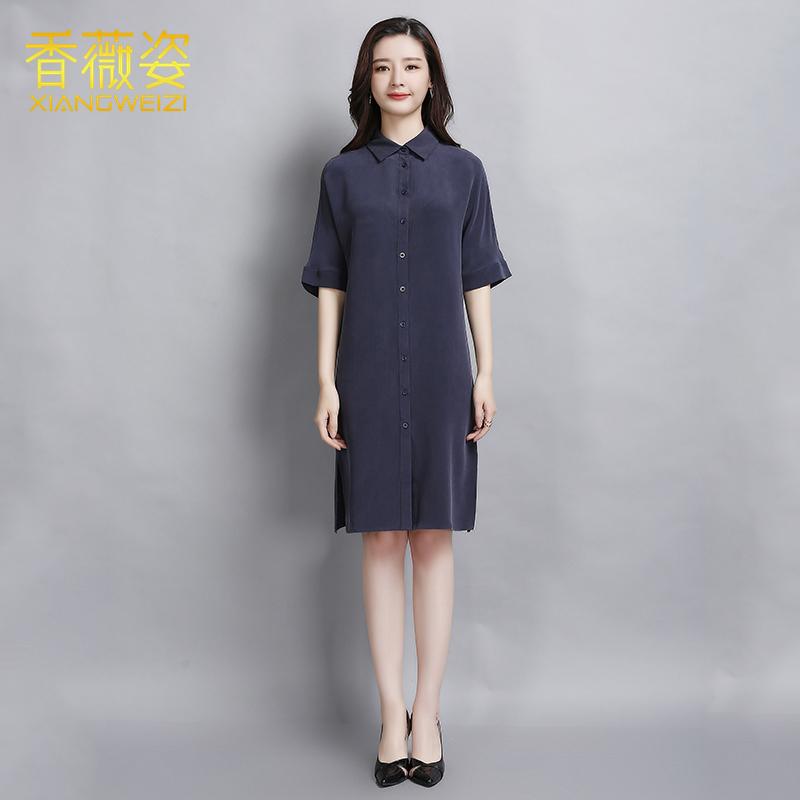香薇姿2018夏季新款长款重磅桑蚕丝衬衫中年大码女装真丝宽松衬衣