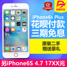 Apple Iphone6sp 5.5 6SPlus 4G
