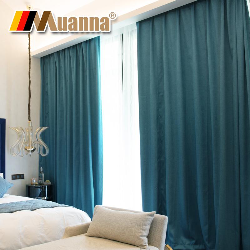 德国慕安娜雕花高遮光成品窗帘FR-CL06
