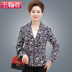 中老年女装短外套中年女士西服夹克40-50大码妈妈装春装休闲西装
