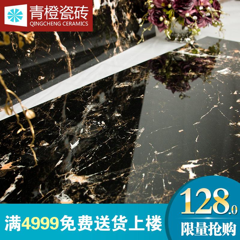 青橙瓷砖微晶石地砖电视踢脚线瓷砖QW88632