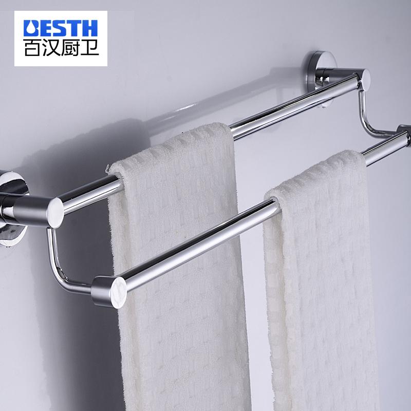 百汉不锈钢毛巾架bhgj3
