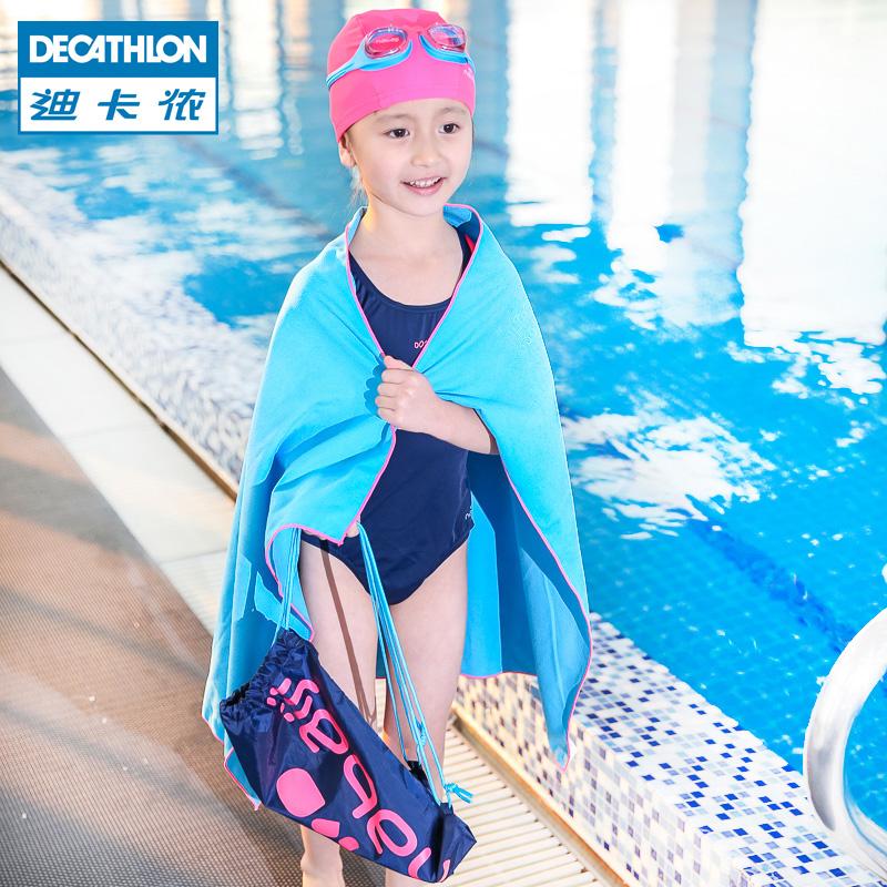 迪卡侬游泳温泉女孩女童泳衣套装泳衣套装泳镜泳帽浴巾NAB k