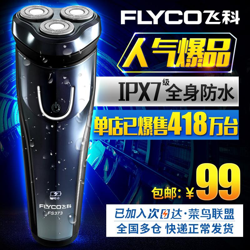 Электробритва Flyco  FS373