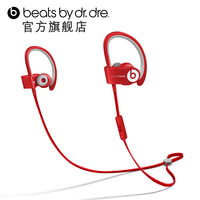 【6期免息】Beats Powerbeats2 by Dr. Dre Wireless 蓝牙耳机