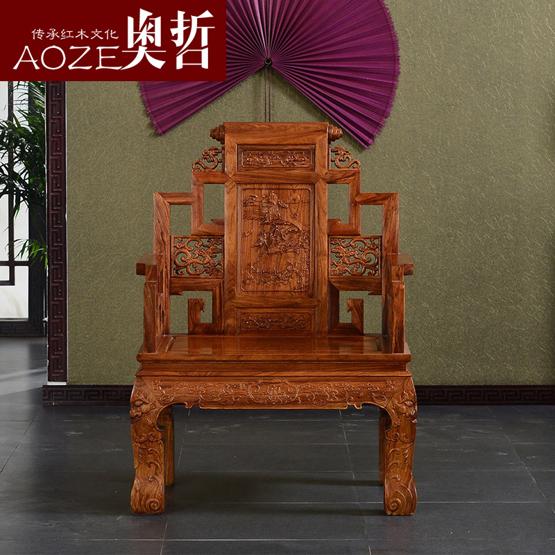 奥哲红木家具中式红木大班椅IQ1