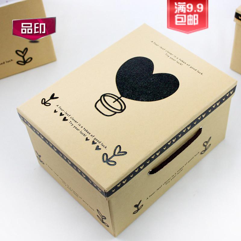 创品印特大号礼物盒HO13-sn02