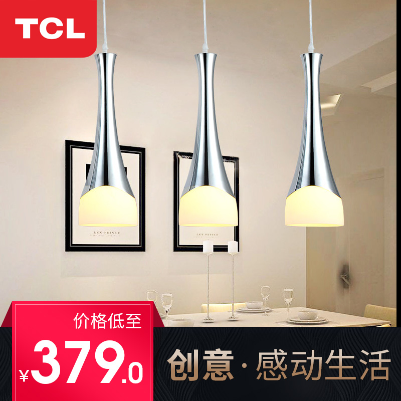 tcl照明三头led餐吊灯