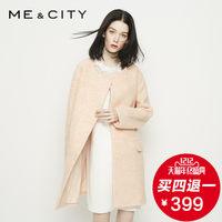 【热卖】冬装新款MECITY女式中长款无领羊毛外套