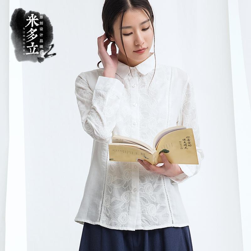 【米多立】春装纯棉刺绣棉麻白衬衫职业上衣