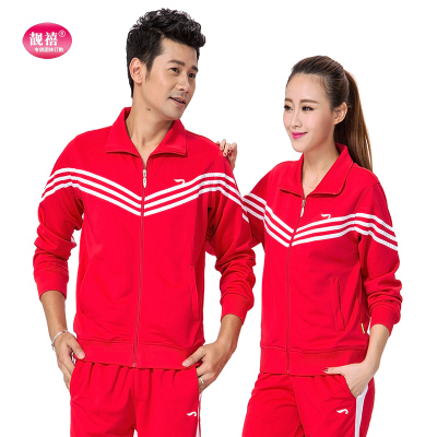 Fitness aerobics suit men's and women's style spring and summer new games XL couples shirt square dance clothing red sportswear