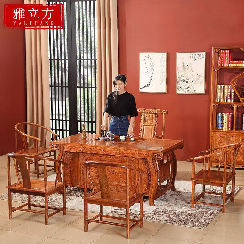 雅立方红木茶桌YLF/036