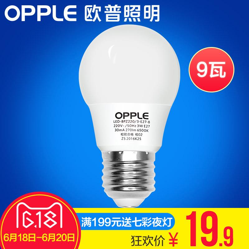 欧普照明led灯泡螺口节能灯12-LE-57471