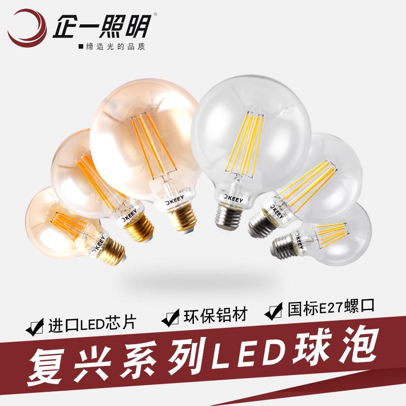企一照明led灯泡QY-QP0310-22