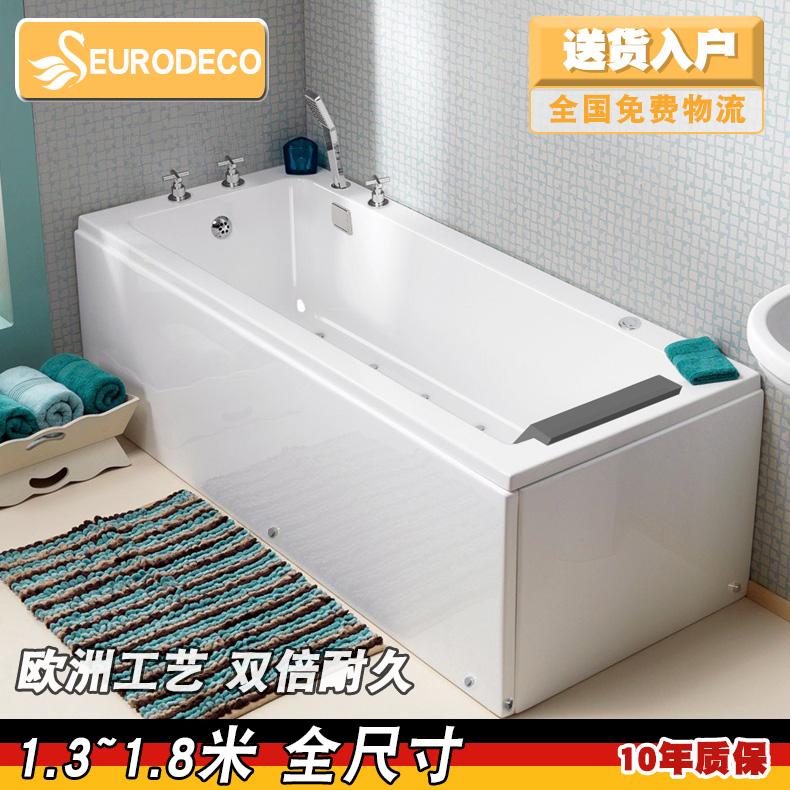 EuroDeco亚克力嵌入式方形浴缸EU110111