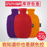 买2领取减10元 德国原装进口fashy 注水暖腰暖宫防爆pvc热水袋