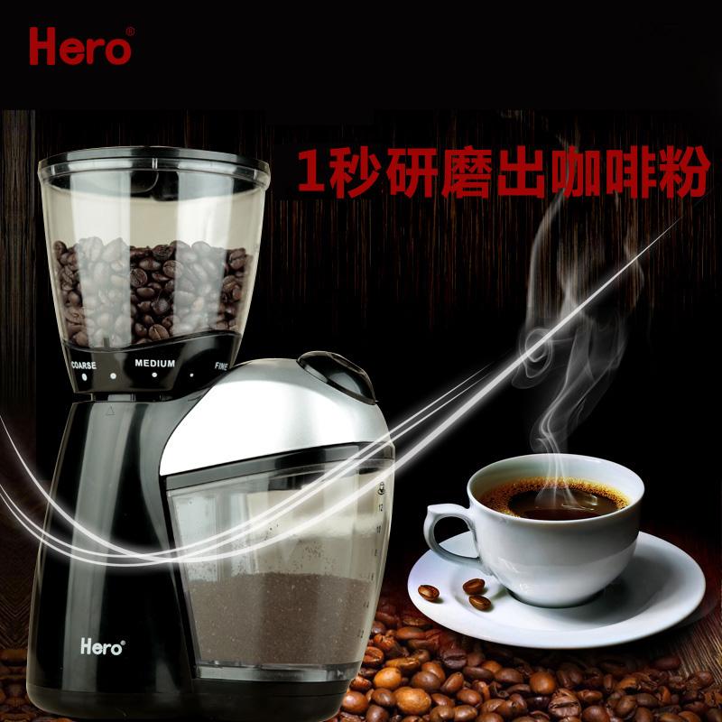 hero磨豆机 电动咖啡豆研磨机家用磨咖啡机研磨机磨粉机
