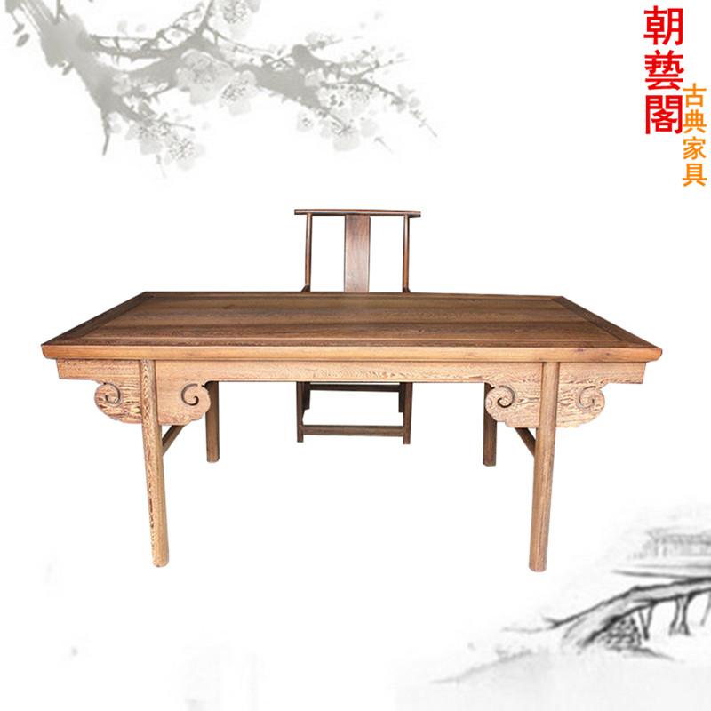 朝艺阁画案画桌书法桌cyg-601
