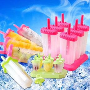 <b>[新品]</b>雪糕冰模冰棒盒