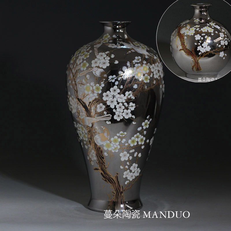 Jingdezhen stainless steel silver color name plum bottle white name plum name plum bottle vase soft outfit porcelain vases, pomegranate flower vase