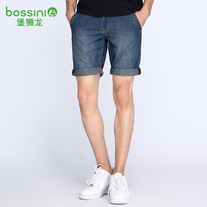 Quần áo nam Bossini  23487