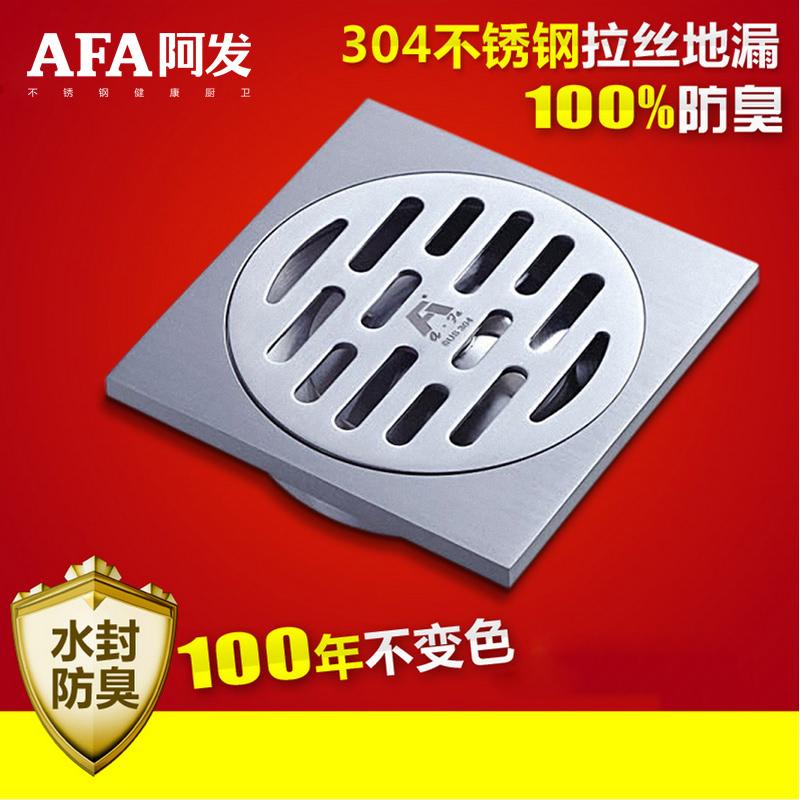 阿发不锈钢地漏AF-FD03B