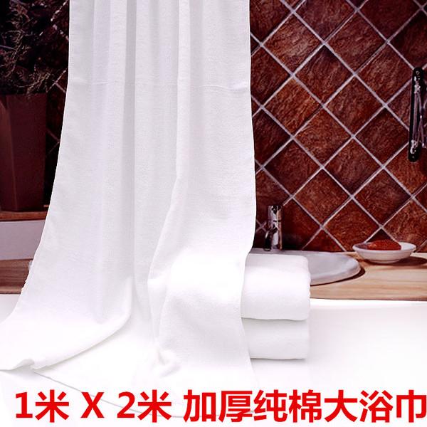 厂家直销加大加厚纯棉浴巾毛巾 宾馆美容院全棉白色大浴巾1米x2米