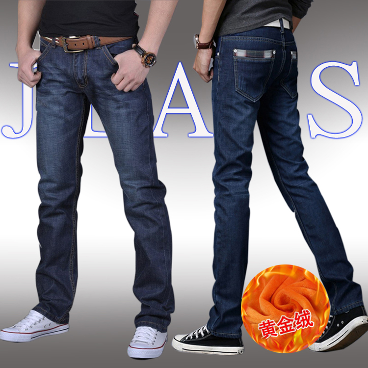 Jeans for men True Fashion Mall f0588