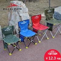 户外便携折叠椅凳子露营沙滩椅 钓鱼椅凳 画凳写生椅 马扎小凳子