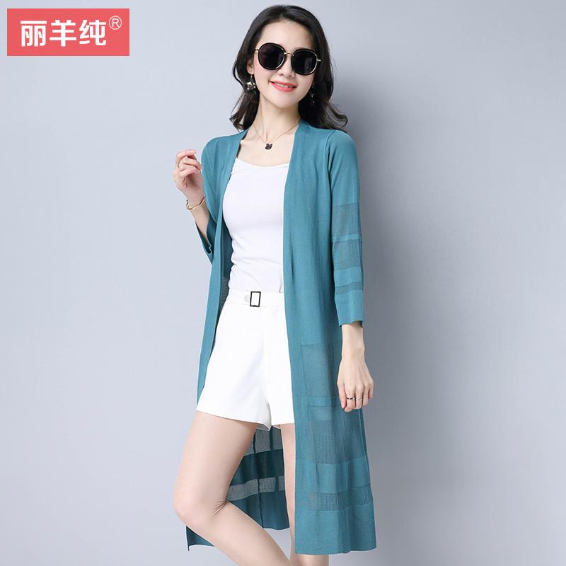 夏天防晒衣女中长款外搭空调衫薄款冰丝外披针织衫开衫女披肩外套