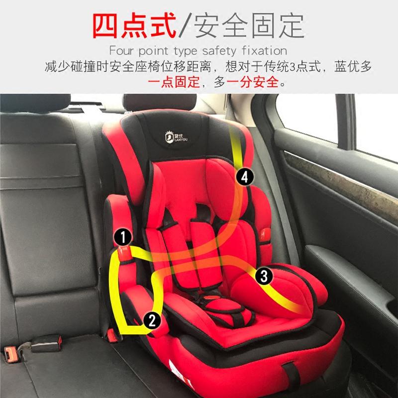 蓝优9个月-12岁车载汽车用婴儿童安全座椅简易宝宝车载坐椅3C认证