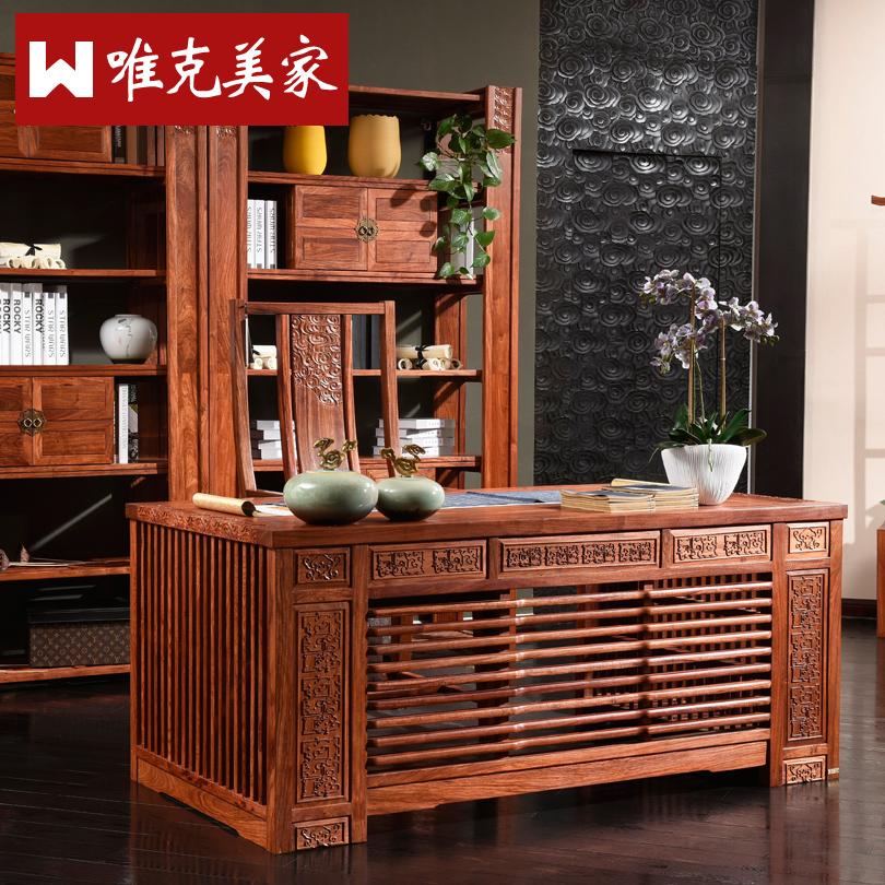 唯克美家紫檀红木新古典雕花书桌FGXY8804