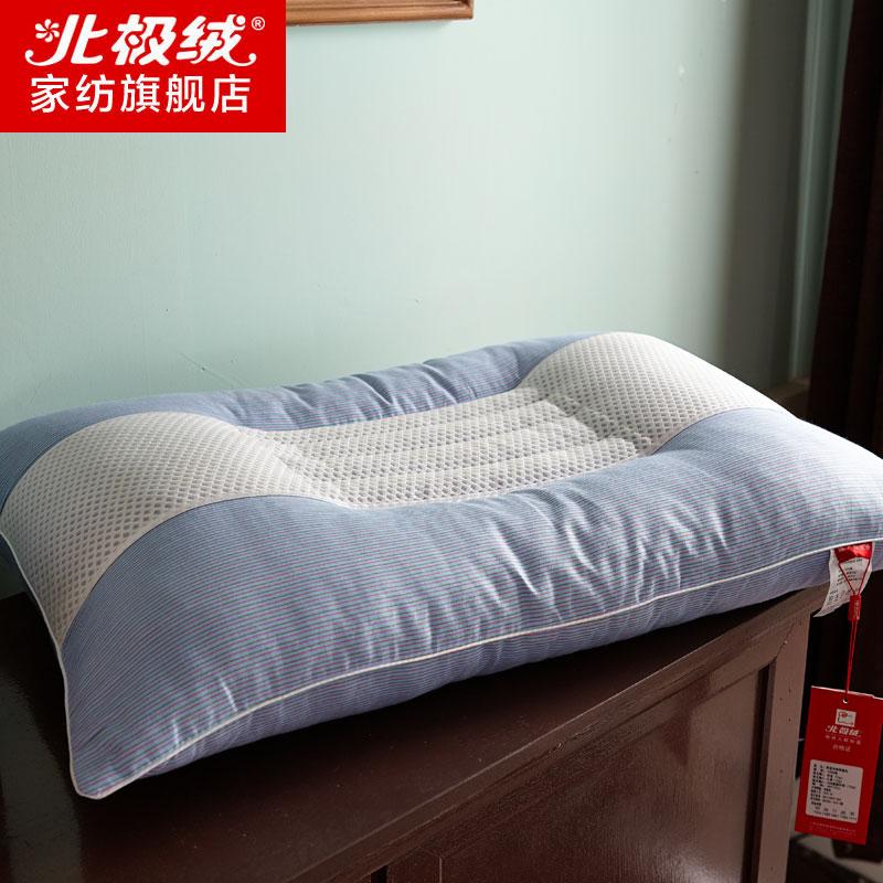 北极绒家纺荞麦木棉枕B20150108
